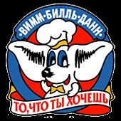 ОАО «Вимм Билль Данн»