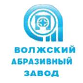 ОАО «Волжский Абразивный Завод»
